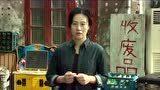 唐小米因未满十八岁,被判有期徒刑