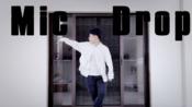 【昕宇】BTS-Mic Drop(MAMA dance break ver.)翻跳 ddl是第一生产力