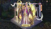 【圣斗士手游】女神降临,你多少抽才有雅典娜?