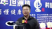 广东体育频道《2019坦洲镇村居男子篮球联赛》