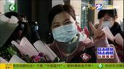 【浙江宁波余姚】来自武汉的视频电话 是丈夫每天的牵挂