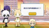 【偶像梦幻祭】斋宫宗个人故事-猫玩偶中的帝王(划掉)傀儡之帝王(40秒速读版)