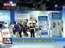 2013年重庆市全国科普日活动开幕[CQTV早新闻]