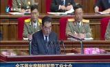 [海峡午报]金正恩出席朝鲜军需工业大会