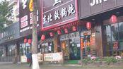 在上海,实拍浦东惠南镇餐饮一条街,期盼疫情早点过去