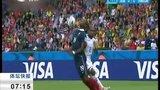 法国3-0洪都拉斯 迎来开门红[新闻早报]