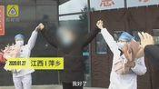萍乡首例治愈患者出院:病情不可怕!我胡汉三不好好的吗