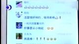 [新闻开讲]河南安阳:初中生捡3700元交警察 失主仅领1500元