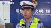 警示:货车司机酒后驾驶 驾驶证降级丢工作