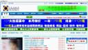 ◢▇◣淘宝买家批量确认收货2.32+注册机◢▇◣易淘(专业版)1.79+注册机