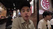 【Eric nam】in Jakarta