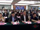 第二届中国(深圳)电子商务可信交易环境建设高峰论坛