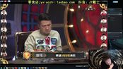 【补档】JY复盘 GodLie 第三季 第三期(2) + 麻将