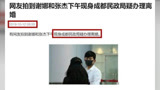 张杰谢娜现身民政局,疑似补办结婚证,谁叫他当初年少轻狂烧了它