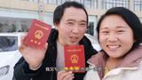 农村媳妇和老公领结婚证,发生了什么事情?办证员竟说小杨是已婚