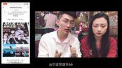 【宁波贺道华】怎么查男朋友的暧昧朋友圈聊天记录 自学英语的app推荐 好吃的蛋糕淘宝店铺 学习买包包知识的微信公众号