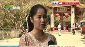 韶关:赣韶铁路开通——南雄景区游客增4成 优惠月组团打5折
