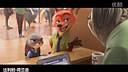 疯狂动物城:芬兰比利时捷克电影预告_标清