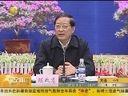 王珉出席辽宁省工业销售收入超百亿企业座谈会(2012.1.30)
