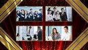 【09】洋羊制作 红色帘布2019企业年度颁奖盛典会声会影模板