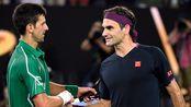 Novak Djokovic v.s. Roger Federer 2020AOSF highlight