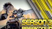 【AxT铁拳教程】诺克提斯第三季变更解析-噢啦已死,真王永存