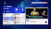 FIFA20欧冠终极难度 小组赛第五轮 布拉格斯拉维亚VS国际米兰