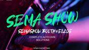 SGCB新格-世界上最负盛名的改装sema展,是时候火力全开了!