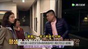 姜虎东郑丽媛蹭饭蹭到韩国富人家,参观大户人家的房子连发赞叹声
