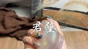 新品·君黛|霓虹粉透泰,不同的光线会有不同颜色的偏光~