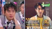 高能少年团2之王俊凯挑战校园直播 王大陆张一山播新闻逼疯杨迪