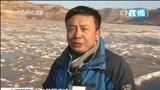 [新闻直播间]今冬首现流凌 山西吕梁:低温天持续不长 流凌规模不大