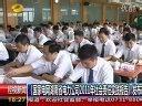 《国家电网湖南省电力公司2011年社会责任实践报告》发布      120529   经视新闻—在线播放—优酷网,视频高清在线观看