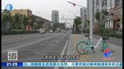 [今晚20分]公交站牌候车不便 何时增建候车廊亭