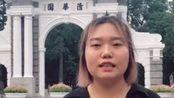 吴亦凡回应清华女孩李雪琴,前因后果在这里