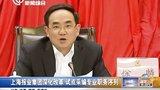 上海报业集团深化改革 试点采编专业职务序列 新闻报道 20141030