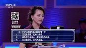 中国诗词大会之王泽南失利 现场上演浪漫求婚