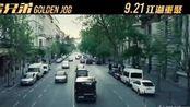 电影《黄金兄弟》预告片 《古惑仔》原班人马回归