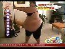 黑龙江电视台:美女跳健美操2010。7.28