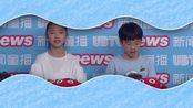 UBTV小主播《新闻童播》舟山凯虹校区