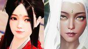 【一梦江湖/楚留香捏脸3.0】黑皮师姐和包子师妹|肥脸也能拥有美丽吗?