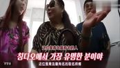 爸爸妈妈带陈华咸素媛去青岛最出名的起名店,有钱就是不一样!