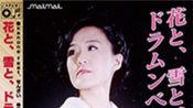 [maimai谱面创作] [宴]花と、雪と、ドラムンベース。 1gr by.鳕鱼堡ovo