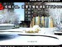 12临汾建筑动画影视动画三维特效制作房地产漫游楼盘3D电子沙盘模型仿真立体虚拟仿真广