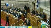 希腊议会通过第二轮救援贷款协议:反对实施紧缩措施示威变骚乱