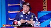 奇葩说6之新裤子主唱彭磊加李诞微信 许吉如陷淘汰危机?(上)