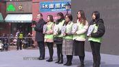 上海市教育电视台申学记栏目政府垃圾分类公益活动