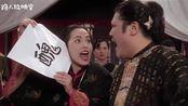 《九品芝麻官》这简直就是吵架的行家,网友表示:佩服