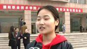 濮阳职业技术学院人文学院举办优秀校友励志报告会VA0