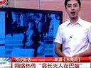 铁包金藏獒价格 草原藏獒 神州藏獒网就是www.315hn.com